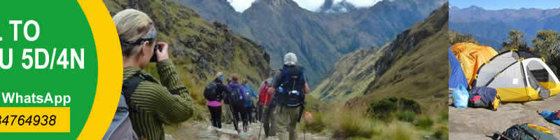 inka trail machupicchu